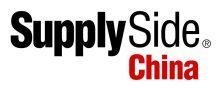 Supply Side China 2018 - Guangzhou logo